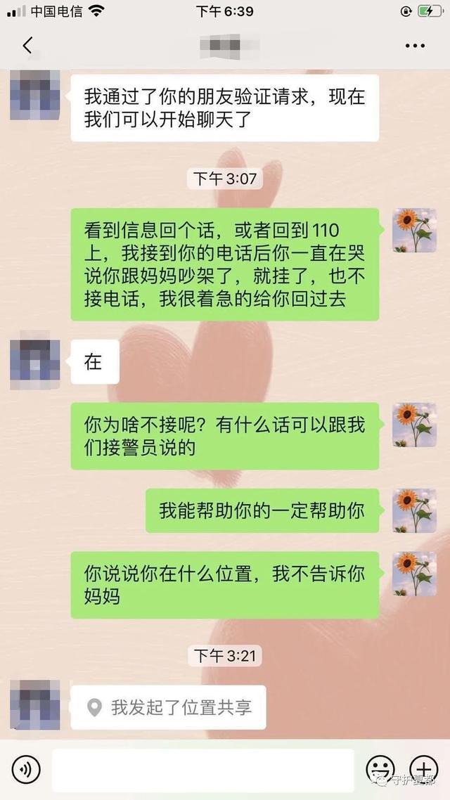 3月13日禹州市110接警员、民警、消防员多警联动展开一场生死营救