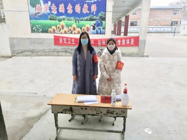 禹州神垕镇关爷庙小学校长王广卿 他冲锋在疫情防控第一线