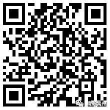 禹州4A级景区免费为医护人员开放啦