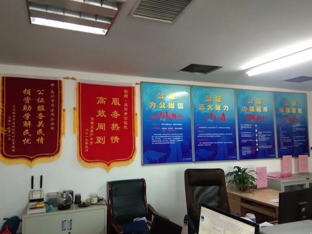 禹州市司法局:遗弃孩子落户难 公证服务了心愿