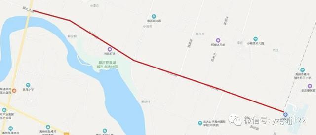 注意啦!禹州这些道路有新变化...
