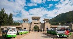 禹州大鸿寨旅游景区决定于2020年4月2日盛装开园