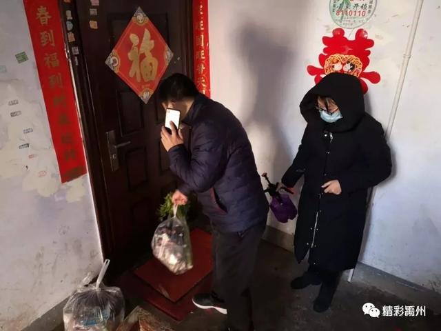 省级表扬!禹州市颍川街道党工委防疫工作做的赞!