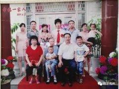 """快看禹州这位好媳妇是谁?入选""""许昌市乡村好媳妇""""候选人名单!"""