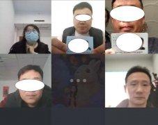 """禹州市法院500万元中小微企业金融借款合同纠纷案""""零接触""""调解成功"""