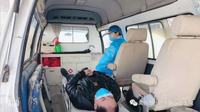 """禹州市小吕乡中心卫生院:消防演练 防患于未""""燃"""""""