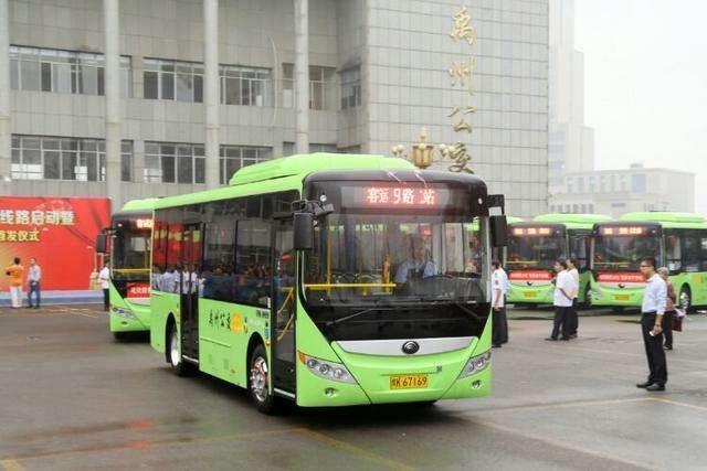 禹州至郑州、禹州至富士康线路于3月21日恢复运营
