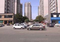 禹州这个小区附近乱停车现像开始整治了