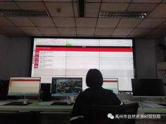 禹州市自然资源和规划局成功竞得宅基地复垦券B类券500亩