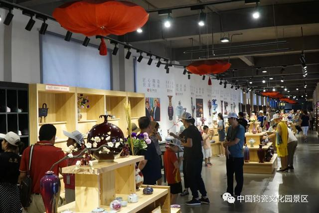 中国钧瓷文化园恢复开放的通告