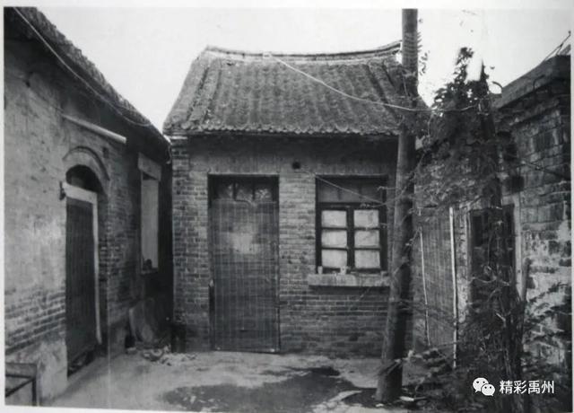 禹州市人民医院为迎接建院70周年 现向社会各界征集院史资料