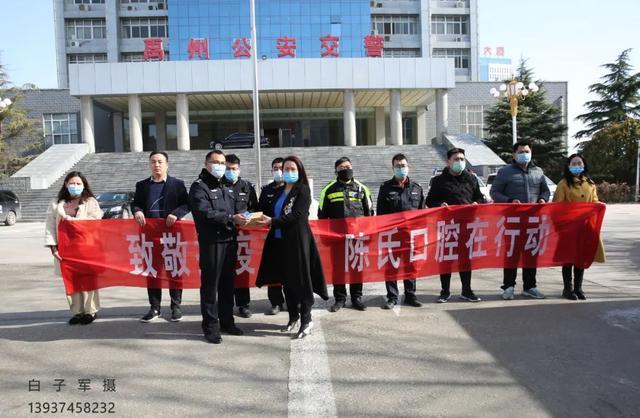 禹州这位美女老板跑遍全市26个乡镇,为数万基层英雄送去......
