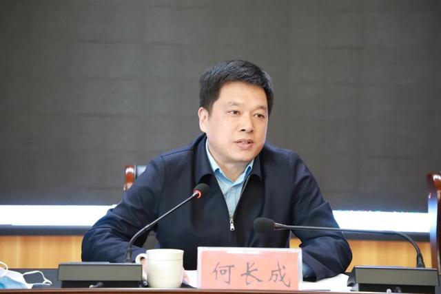 禹州市召开2020年度国资国企工作会议