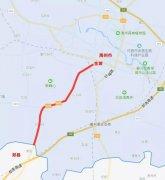 禹州这个路段已开始封闭大修!过往车辆请绕行!