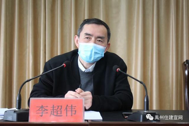 禹州市住建局组织召开全市建筑施工领域大气污染防控培训会