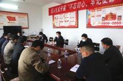 禹州市长范晓东到磨街乡调研脱贫攻坚工作