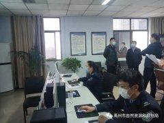 建安区分局赴禹州局学习考察执法监管工作