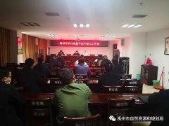 禹州市稳步推进农村房屋不动产登记工作