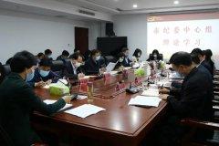 禹州市纪委召开中心组理论学习(扩大)会议