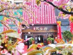 3月29日禹州锦利永安府城市展厅正式开放