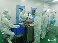 """放大招!禹州企业""""上马""""口罩生产线,日产达15万只"""