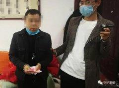 禹州警方破获一起盗窃车内财物案