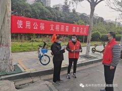"""禹州市自然资源和规划局开展""""使用公筷文明用餐 健康生活""""主题宣传活动"""