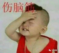 粗心妈妈加油站里落下双胞胎儿女 禹州社区民警调取监控帮其回家