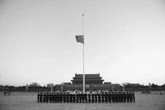 今日10点,禹州全城默哀降半旗!