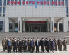 禹州市应急管理局组织开展清明节哀悼活动