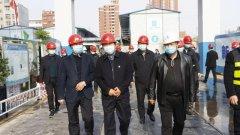 禹州市市长范晓东莅临恒达·熙郡工地调研安全生产工作