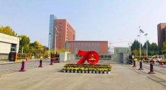 禹州之东这个地方将建一所本科院校,30000大学生规模!