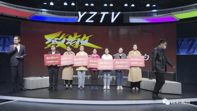 """禹州融媒特别节目——听援鄂归来的白衣天使讲述抗""""疫""""故事"""