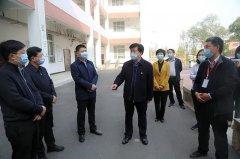 禹州市长范晓东调研高中返校复学准备工作