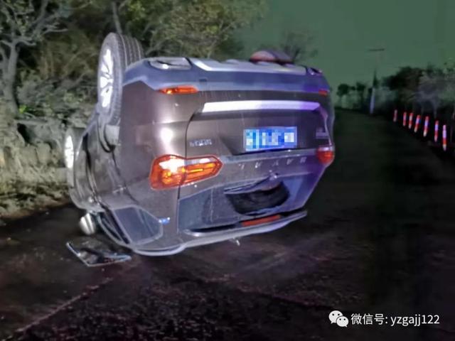 深夜禹州磨街乡盘山公路上发生一起交通事故!