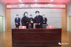 今天,禹州签约项目5个!2.4亿元!