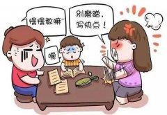 """为开学做准备!禹州这些学校变身""""细节控"""""""