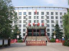 名单公布!禹州这些学校单位被评为许昌市文明校园、文明单位...
