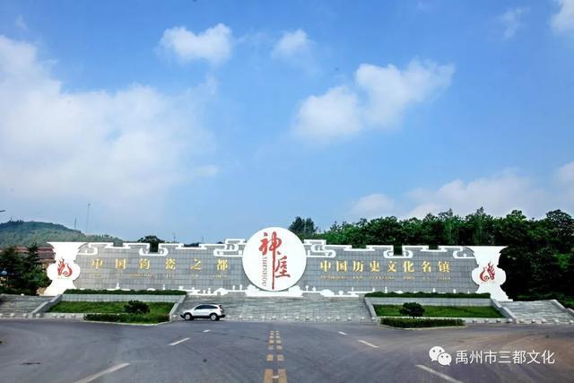 禹州神垕将建大型综合社区!投资5.6亿!占地200亩!位置就在....