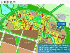 禹州市产业集聚区L-05、06地块控制性详细规划批前公示