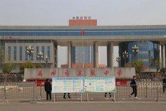 禹州北区高中将采购306台柜式空调!禹州北区高中没有空调的时代将终结!