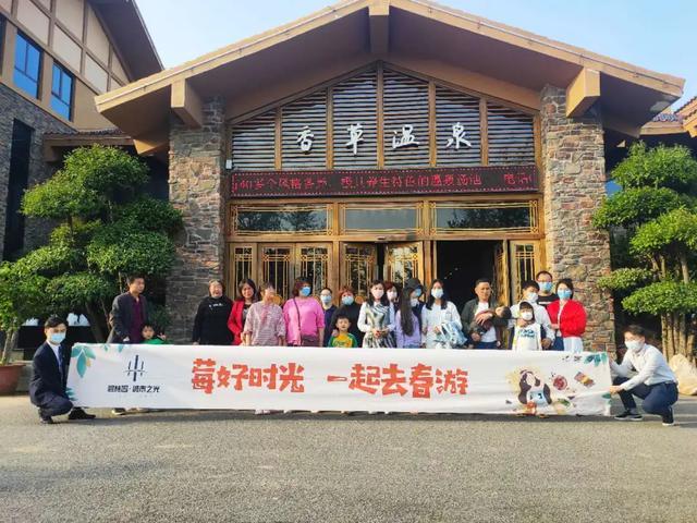 禹州碧桂园城市之光首场十里花海一日游活动圆满结束