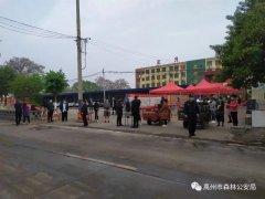 禹州市森林公安局:抗击疫情铁骨铮铮 学子返校保驾护航