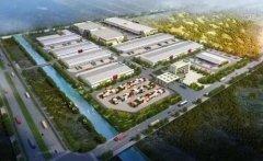 投资10730万元!禹州将建设物流枢纽配送中心