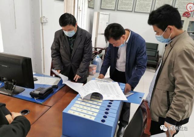 许昌市安委会第一考核巡查组莅禹考核巡查2019年度安全生产和消防工作