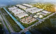 投资1.073亿元!禹州将建设物流枢纽配送中心