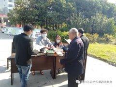 禹州市自然资源和规划局开展第51个世界地球日宣传活动