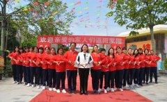 禹州市新天地学校老师返校