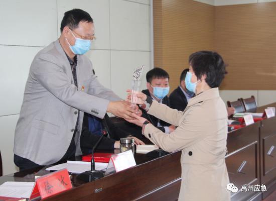 禹州市应急管理局召开2020年度应急管理工作会议