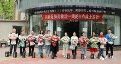又有12个禹州市的医护人员解除隔离了